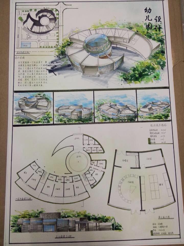 IMG_20150505_123215-幼儿园设计第1张图片