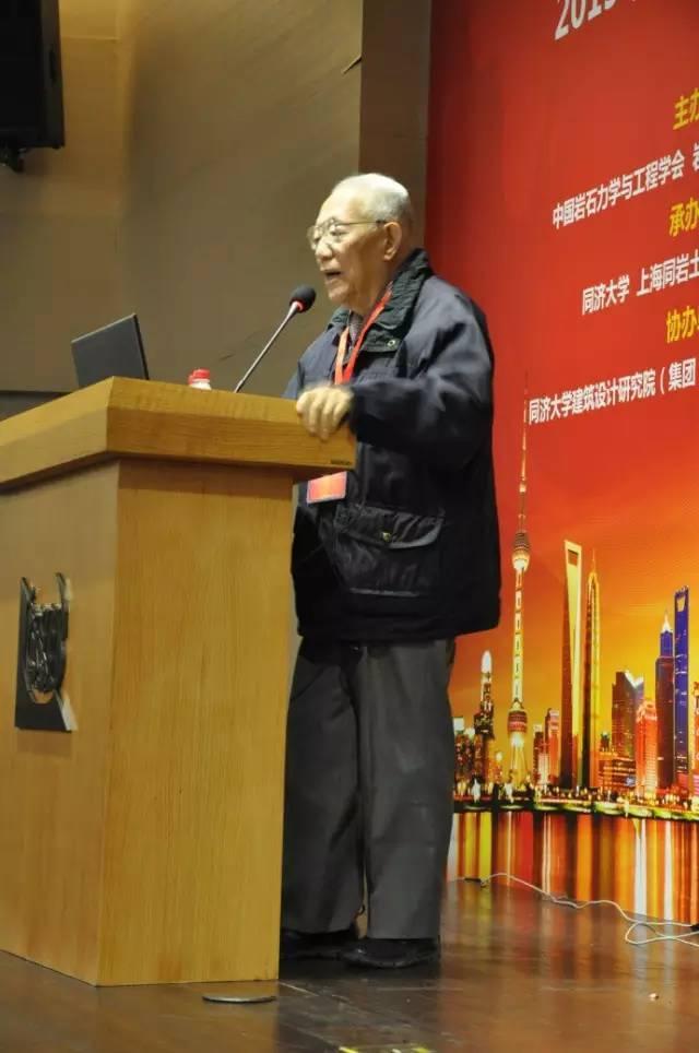 中国岩石力学与工程学会岩土工程信息技术与应用分会成立。