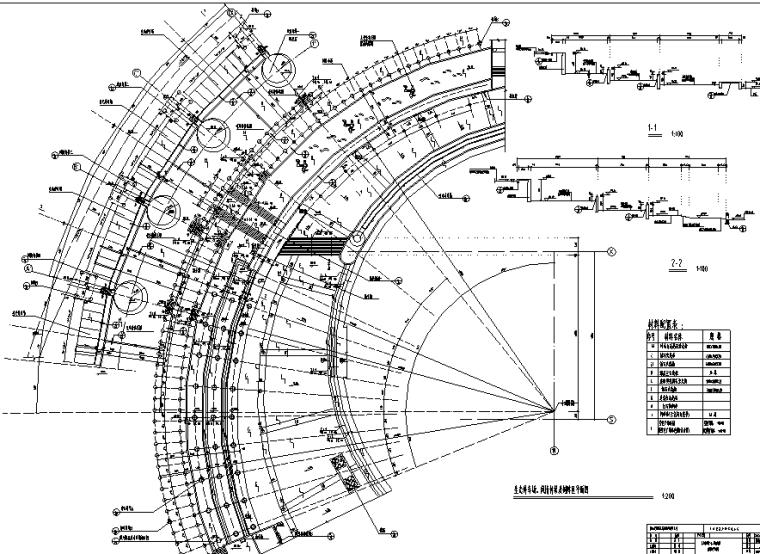 重庆广安思源广场景观工程CAD全套施工图_8
