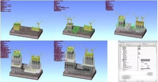 苏州国际财富广场施工BIM应用