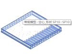 预制-空心楼板-SP10-1