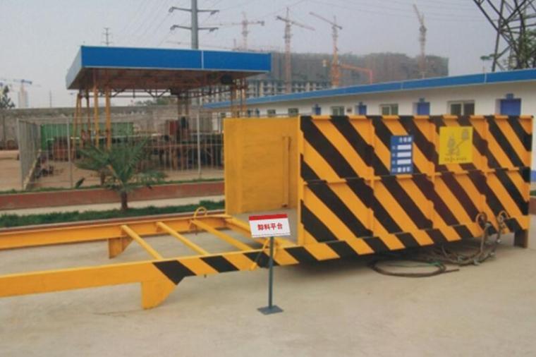 [江西]住宅商品房项目悬挑式卸料平台专项施工方案