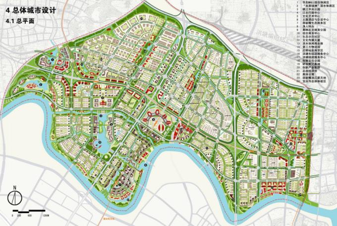 [浙江]综合型滨江生态水岸低碳创新产业城市规划设计方案(2017最新)_8