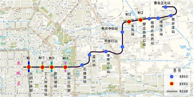 北京地铁最大最贵标段开建 工程造价18.23亿元