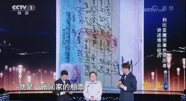 中国建筑人的这个故事,3拍电影、4上央视,讲哭撒贝宁,感动全国