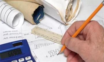 建设工程造价管理基础知识(562页)