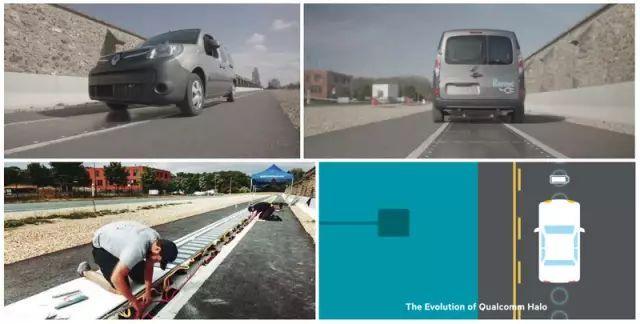 """高通在法国修了一条""""充电公路"""",这技术真的能干掉特斯拉超级充"""