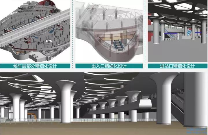 中国铁建综合交通枢纽BIM设计技术取得新突破