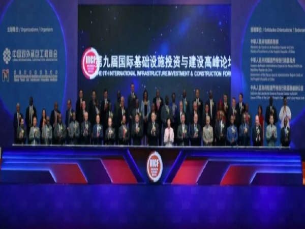 中国建筑、中国路桥、中国港湾、北京建工在第九届国际基建论坛_1
