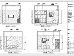 福建沙县上岛餐馆室内装修设计竣工图