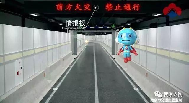 地下隧道防渗漏都有哪些方法?_14