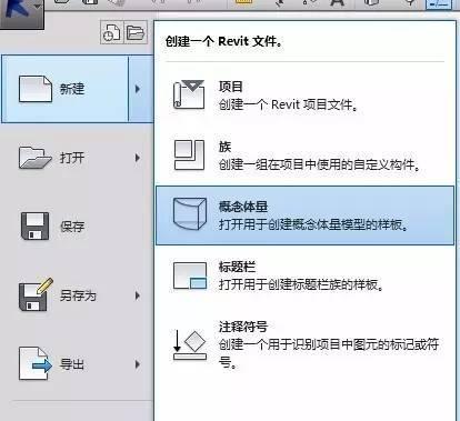 Revit 幕墙系统网格划分技巧运用
