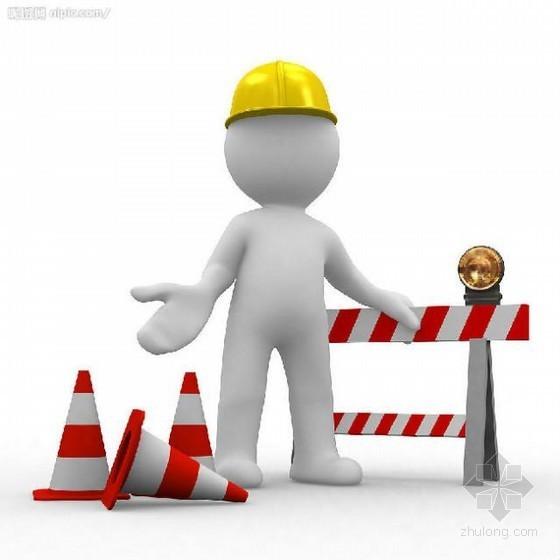 建造工程师100条实用建筑施工经验总结