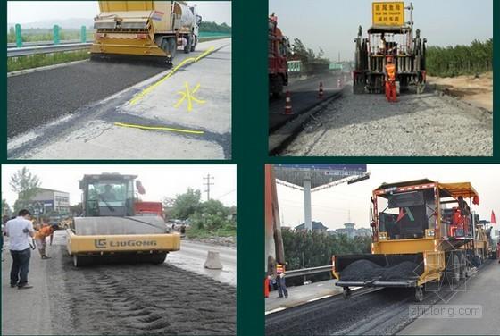 2016年二级建造师《公路工程管理与实务》冲刺班讲义(PPT格式 15个)