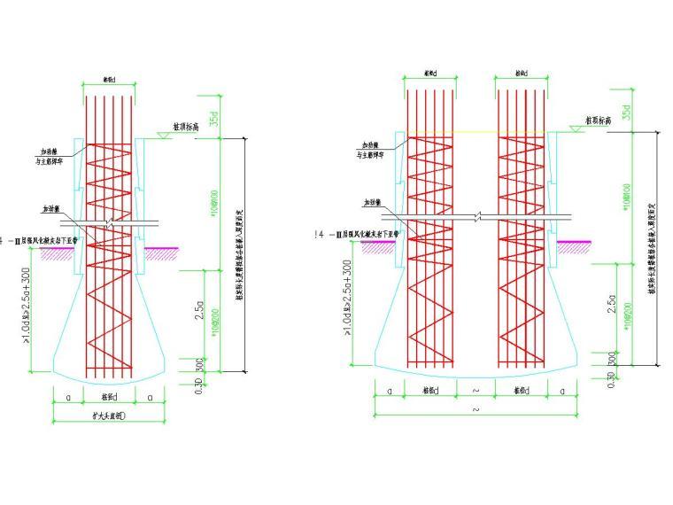 教学综合楼工程人工挖孔扩底桩基础施工图