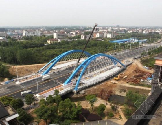 [湖南]主桥68m斜靠式拱桥及20m简支板梁桥引桥工程施工图126张