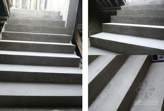 [QC成果]确保楼梯踏步混凝土施工一次成优汇报