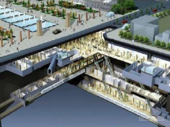 [天津]地铁工程施工技术标246页(车站区间通道 盖挖法明挖法)