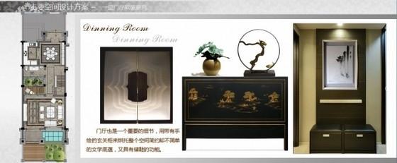 精品室内软装配饰设计方案合集(含新中式三层别墅、现代三居室样板间、现代四居室)