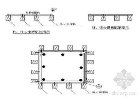 创优工程细部处理统一做法[2008版]