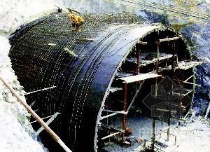 国家高速公路十堰至天水联络线某隧道明洞施工作业指导书