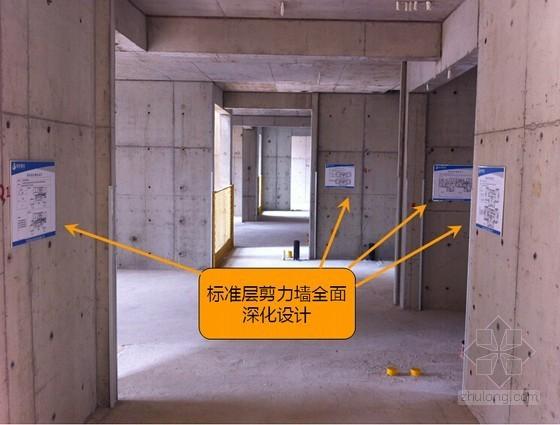 [天津]住宅小区项目亮点做法及存在问题检查报告(附图)