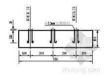 净跨150m钢筋混凝土箱形拱桥七段吊装施工技术方案及计算