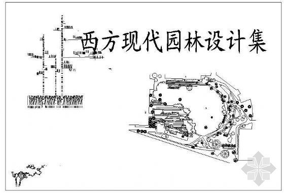 西方现代园林设计图集