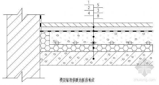 辐射供暖地板的构成详图