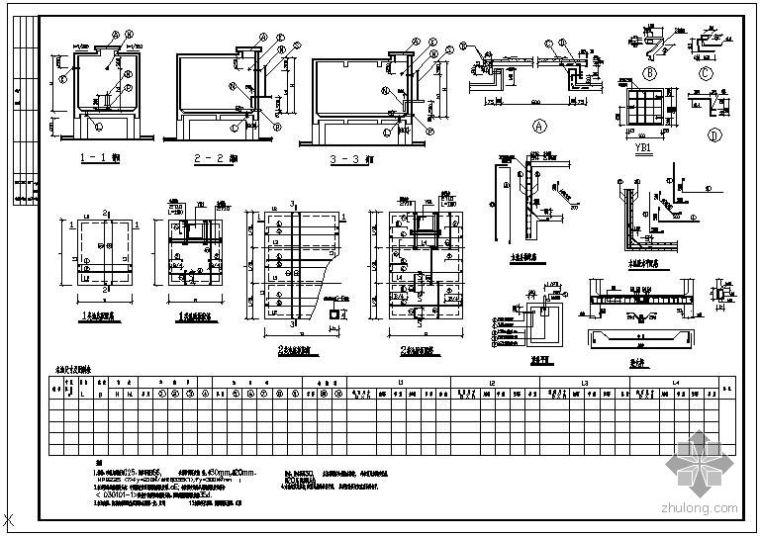 某屋顶水箱大样节点构造详图