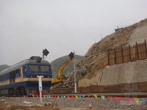城际铁路工程路基爆破专项施工方案(中铁建)