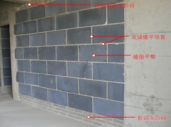 [广东]框剪结构商住楼工程施工组织设计(400余页 附图较多)