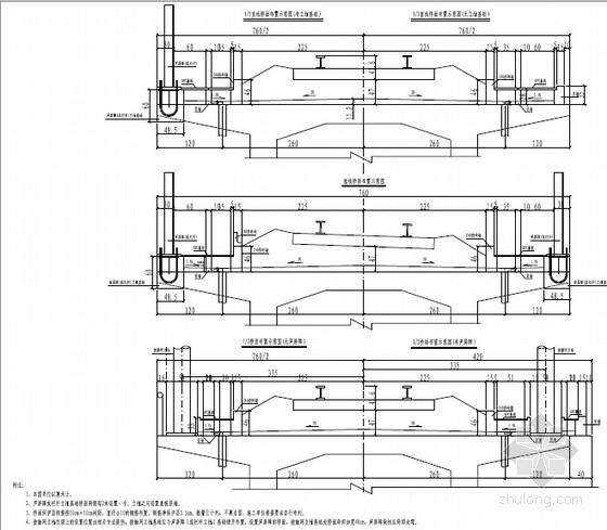 [湖南]52+2×88+52m单线有砟轨道悬臂灌注连续梁设计图57张(附属设施构造)