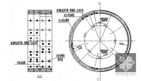 衬砌环防水构造图