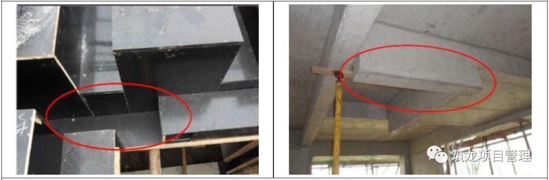 结构、砌筑、抹灰、地坪工程技术措施可视化标准,标杆地产!_37