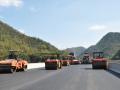沥青路面标准化施工与管理二(标准化施工与管理对策)