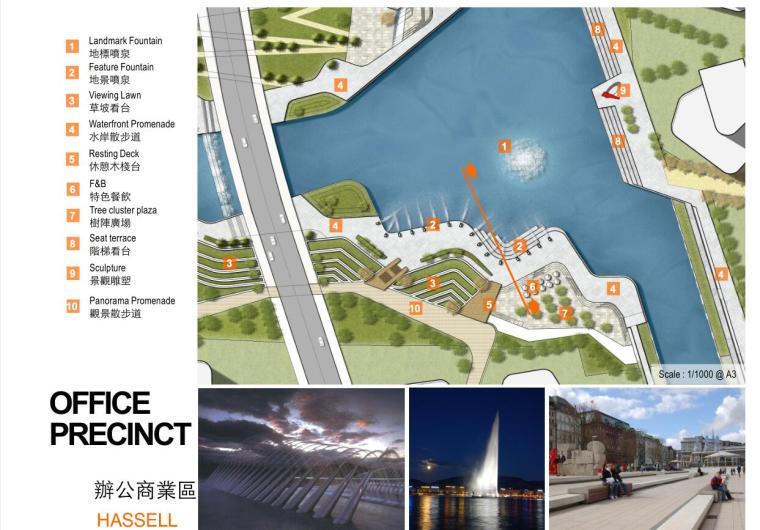 [江苏]南京汤山生态水岸方案文本设计、(86页)