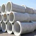 盐城水泥涵管厂直径300mm,400mm,500mm,600mm钢筋混凝土管 承插式