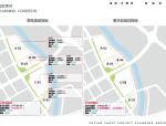 富田公园里规划设计文本