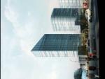 乌鲁木齐高新区电子信息产业园规划设计方案文本