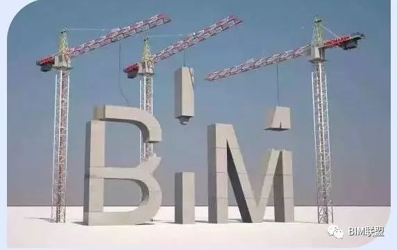 BIM未来发展的几个关键应用环节_1