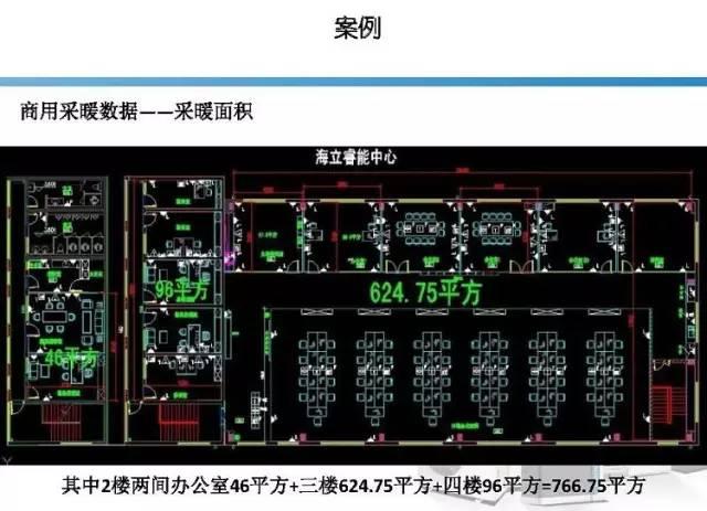 72页|空气源热泵地热系统组成及应用_61