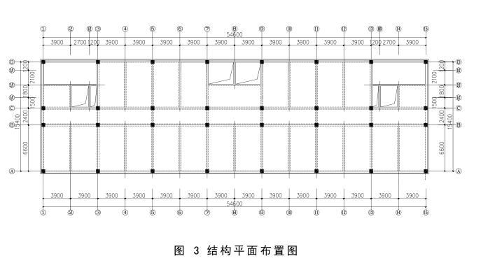 5587平米6层框架结构商务中心毕业设计计算书含图纸(word,74页)