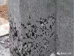 工地最常见的9种混凝土外观质量问题及防控措施,请收好!