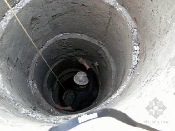超厚煤矸石地层中人工挖孔桩施工技术总结