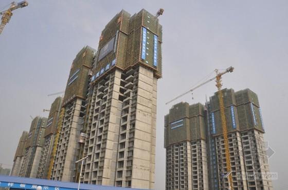 [河南]高层住宅楼项目绿色施工汇报PPT(多图)