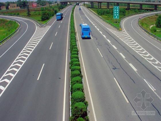 高速公路工程投标施工组织设计(121页)
