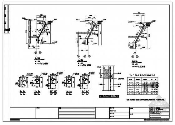 合肥某机场屋面排水施工图