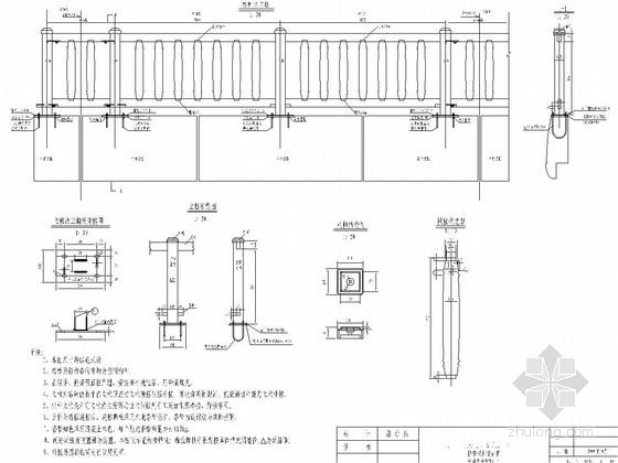 [上海]高速铁路桥梁栏杆设计图(知名大院)