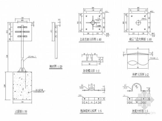 24m城市支路交通工程设计套图(12张)